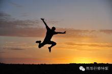 熙华国学堂玄奘之路,行修之旅-我在你的路上,你在我的心里  如今走马观花式的快餐旅游除了匆匆的凭吊和