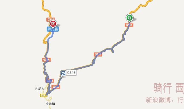 【骑行西藏游记】 - 第3天 苦越二郎山,高原现渡河