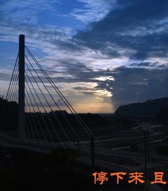 [花莲游记图片] 告诉你不一样的台湾——看见(5)