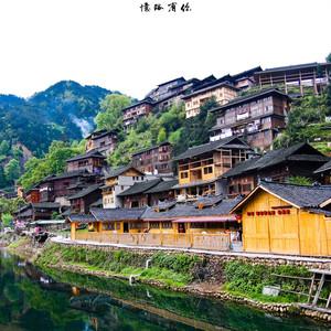 凯里游记图文-【多彩贵州】---千户苗寨,小七孔,大七孔,茂兰。《一个关于远方的梦》