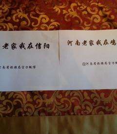 [信阳游记图片] 河南郑州至信阳鸡公山旅游攻略