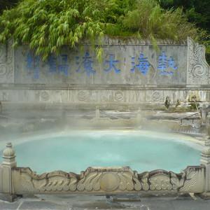 怒江游记图文-极边第一城、乌蒙轿子山——从昆明出发游云南之保山、禄劝篇