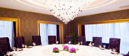 Fu Chinese Restaurant (Wyndham Grand Plaza Royale Furongguo Changsha)