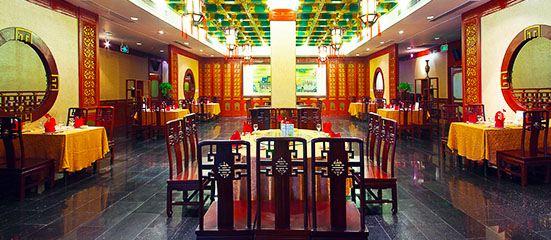 Long Teng Ge Feng Wei Restaurant