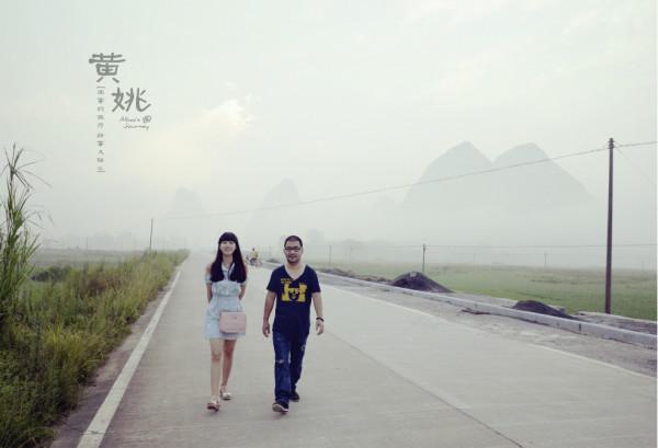 雾气弥漫。