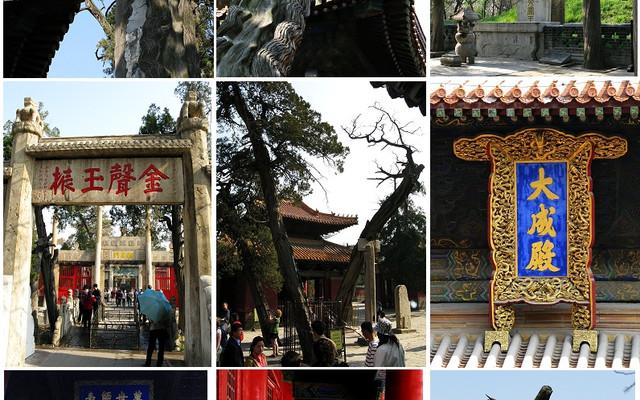 2009自驾环游晋冀鲁豫(04)曲阜三孔