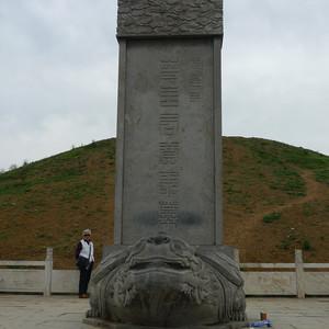淮南游记图文-淮南的古墓