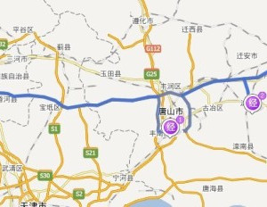滦县游记图文-2014小长假,一家人去旅行.