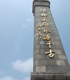 [徐州游记图片] 淮海战役之陈官庄自助游备考