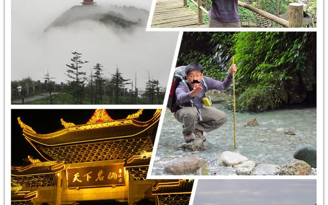 游我旅途(二)——自助游成都、乐山、峨眉山、九寨沟、黄龙、海螺沟、丹巴