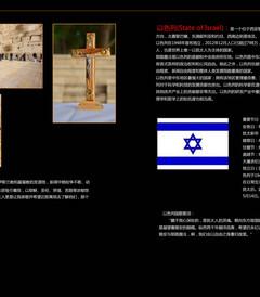 [以色列游记图片] i旅行  我的1314以色列、约旦、巴勒斯坦伯利恒行走记