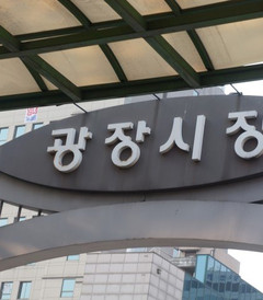 [首尔游记图片] 致我们吃撑了的青春——从南吃到北!穿越韩国美食之旅~