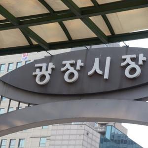 釜山游记图文-致我们吃撑了的青春——从南吃到北!穿越韩国美食之旅~