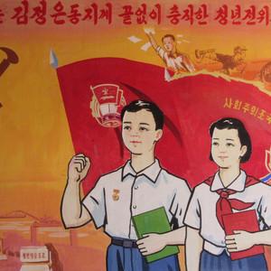 平壤游记图文-走进朝鲜----观游平壤普通中学 感受孩提红色氛围  (三)