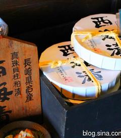 [日本游记图片] 揭幕日本清酒是怎样酿成的