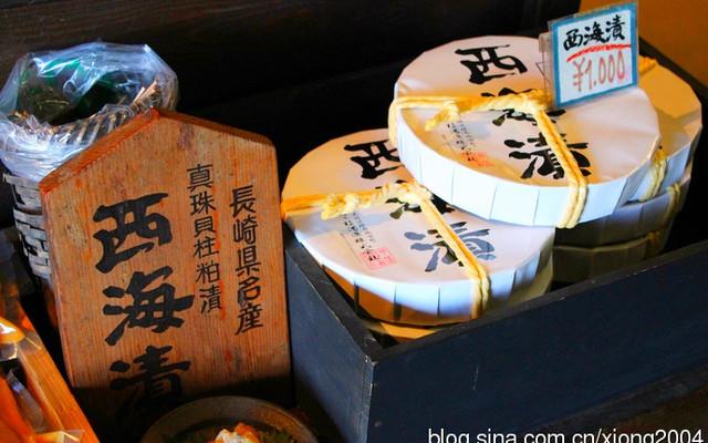 揭幕日本清酒是怎样酿成的
