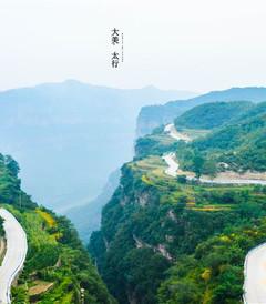 """[林州游记图片] 游走太行,感受""""峡谷""""柔情-记林州太行大峡谷"""