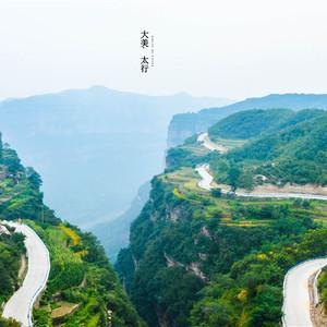 """林州游记图文-游走太行,感受""""峡谷""""柔情-记林州太行大峡谷"""