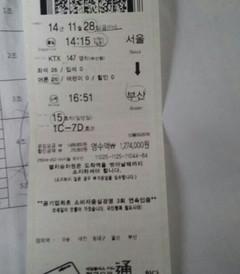 [釜山游记图片] 冬游釜山巨济