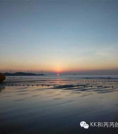 [漳浦游记图片] 翡翠湾亲子游攻略 ——2岁半芮芮海滩露营两天一夜