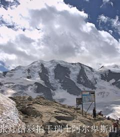 [圣莫里茨游记图片] 我心目中的人间仙境_游览阿尔卑斯山瑞士景区