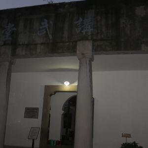 军官教育团旧址旅游景点攻略图