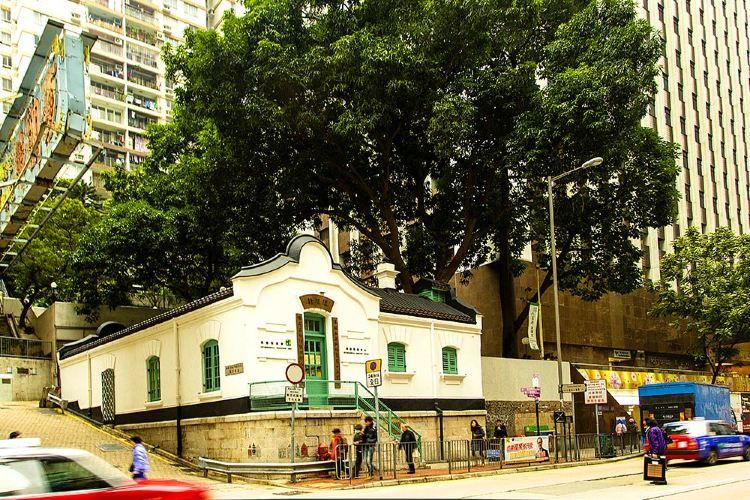 Wan Chai Post Office