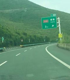 [晴隆游记图片] 十条最美公路之一的----贵州晴隆24道拐