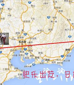 [京都游记图片] 快乐母女----超详细日本自由行