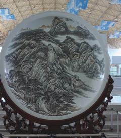 [淄博游记图片] 山东淄博文化游-小长假自驾