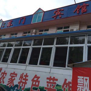 庄河游记图文-我和爸妈游北方小桂林冰峪沟的吃住行全攻略~~