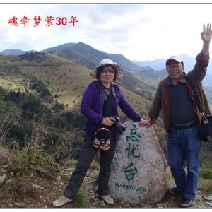 神农架游记图文-无限风光在神农(我的自驾之旅)