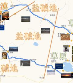 [敦煌游记图片] 9天3000公里大环线自驾:青海湖-柴达木-敦煌-张掖-祁连-门源-西宁