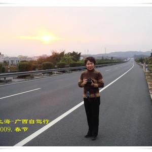 虎门镇游记图文-那一年,上海---广西自驾行