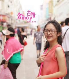 [厦门游记图片]    我的最爱厦门·Amoy,摄影by小毅master