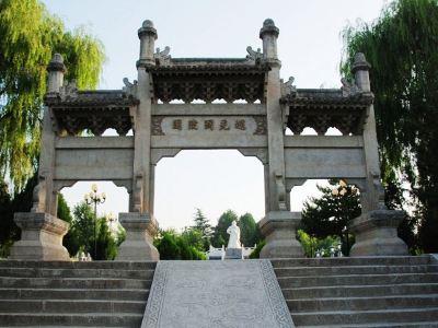 趙充國陵園