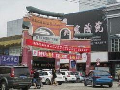 景德镇国际商贸广场旅游景点攻略图