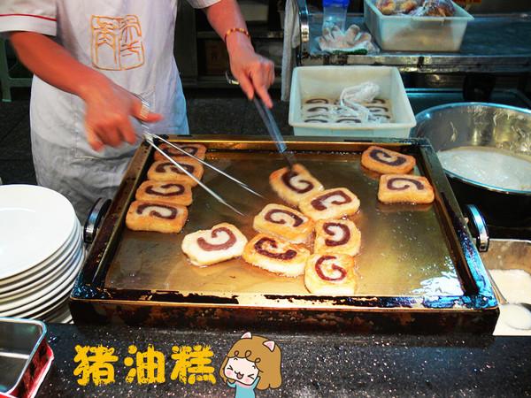 温州龙鱼3天 6月 ¥500 亲子 温州龙鱼论坛 温州龙鱼第7张