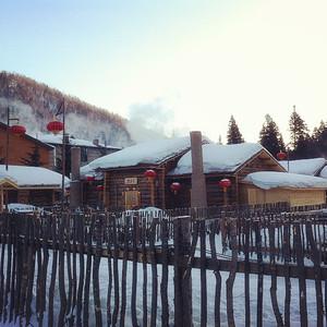 亚布力滑雪旅游度假区游记图文-梦寐以求的冰雪之旅——记哈尔滨&雪乡5日游