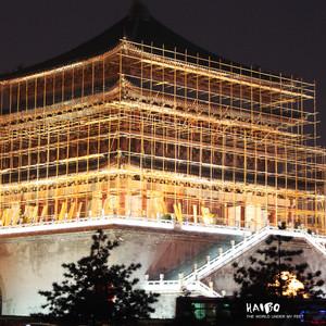 西安游记图文-在西安,我迷失了自己...... 小吃与历史的完美结合