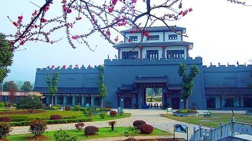Taozu Sacred Site2