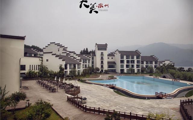 【加游站】徽州之仙境中坤国际大酒店