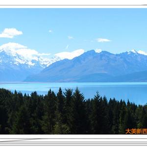 库克山游记图文-那些年,在路上之大美新西兰pure百分百(2012春节南岛14天自驾遨游记)