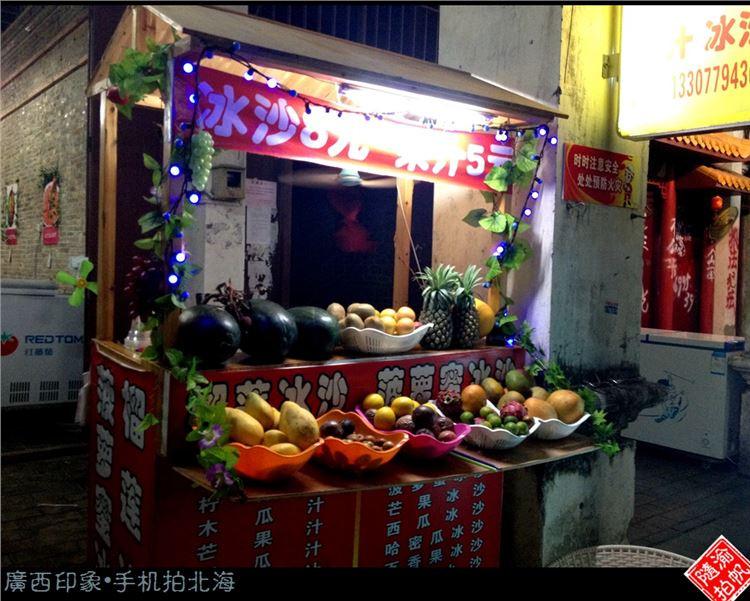 ▲北海老街 路边的水果摊。