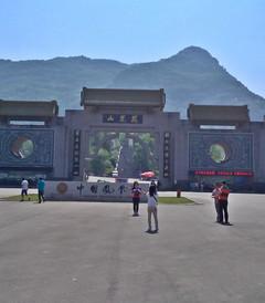 [丹东游记图片] 东北黄山——丹东凤凰山