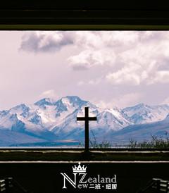 [皇后镇游记图片] 纯净,是南太平洋上的中土之境——二班第二季·自驾新西兰