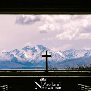 新西兰游记图文-纯净,是南太平洋上的中土之境——二班第二季·自驾新西兰