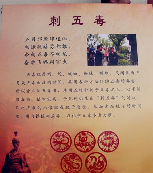 温州龙鱼3天 6月 ¥500 亲子 温州龙鱼论坛 温州龙鱼第14张