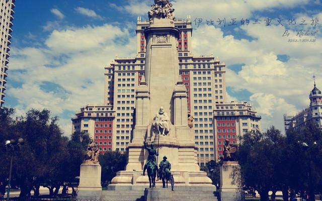 艺术之都马德里:古典与时尚的交织—记伊比利亚半岛的三重文化之旅(之九)