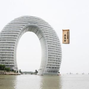 长兴游记图文-【湖州】太湖边的奇葩建筑和长兴的现代主义护城河